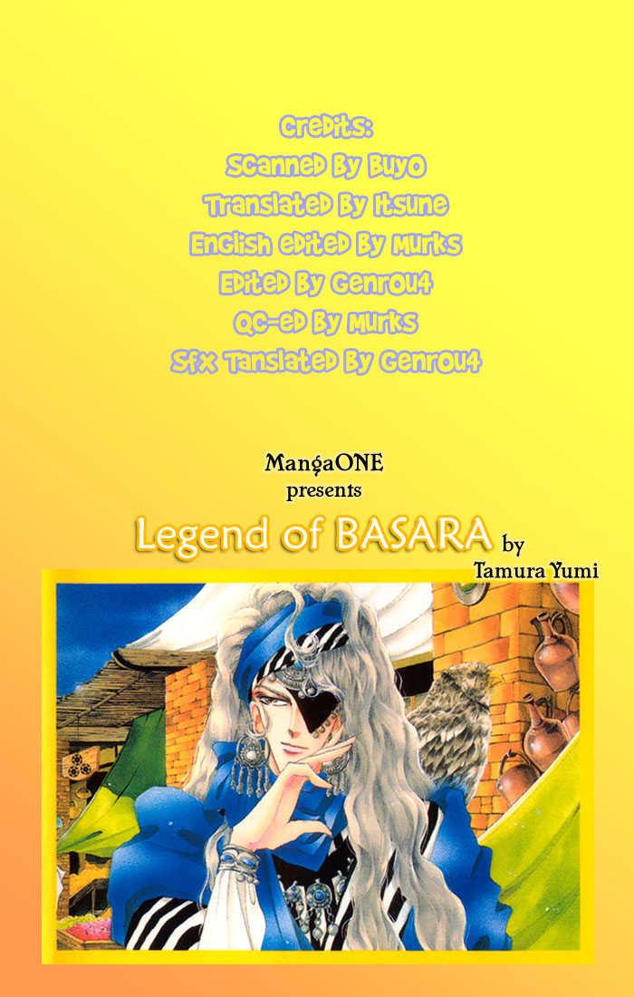 Basara 67 Page 1