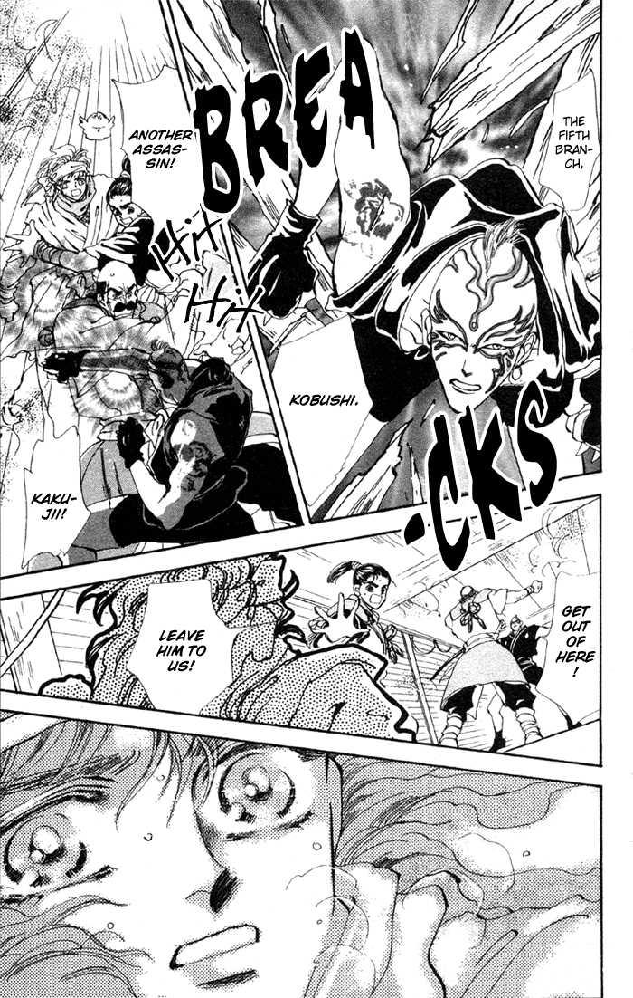 Basara 71 Page 4