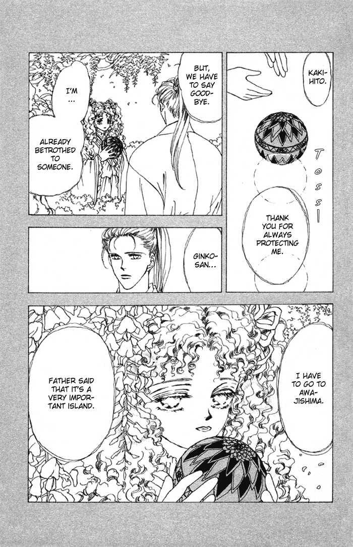 Basara 72 Page 2
