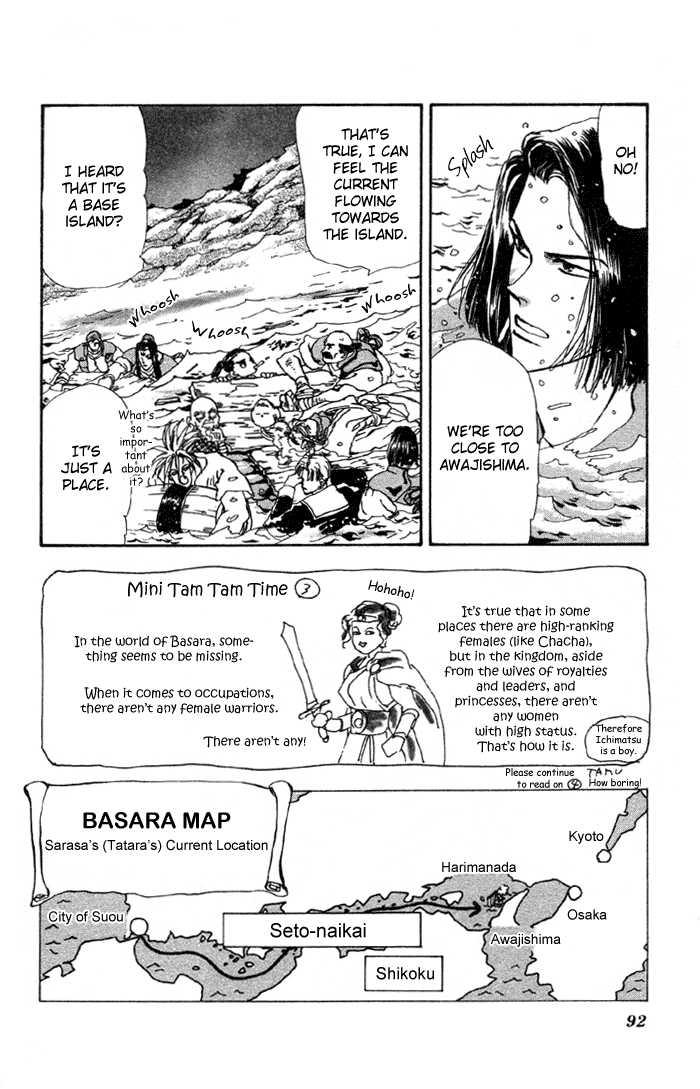 Basara 72 Page 3