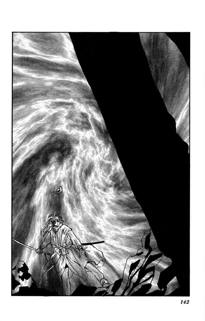 Basara 73 Page 2