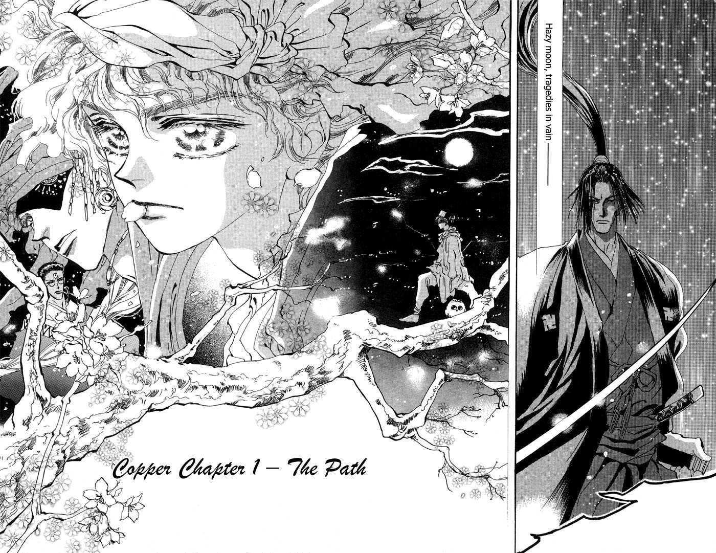 Basara 74 Page 4
