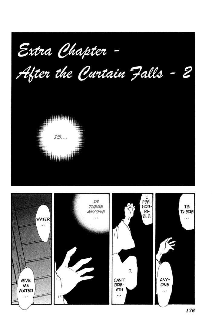 Basara 77.5 Page 1