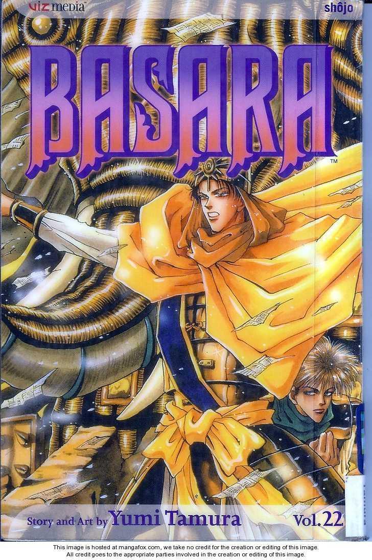 Basara 83 Page 1
