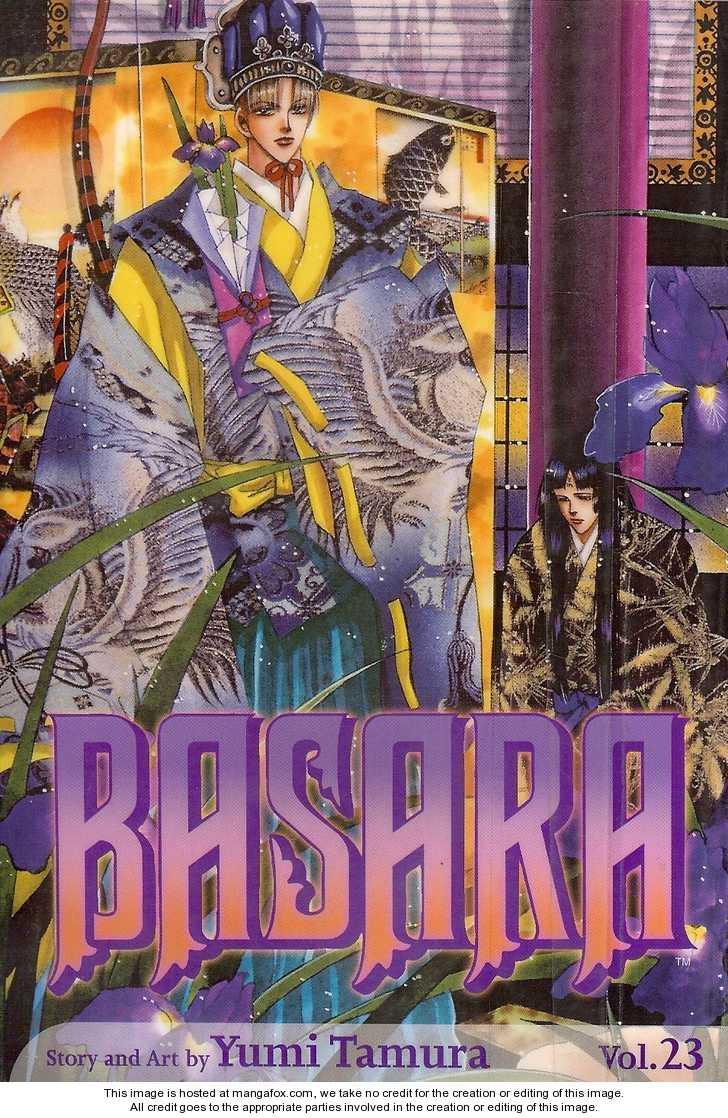 Basara 87 Page 1