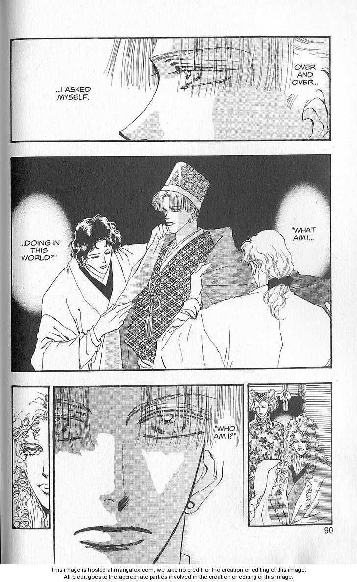 Basara 89 Page 4
