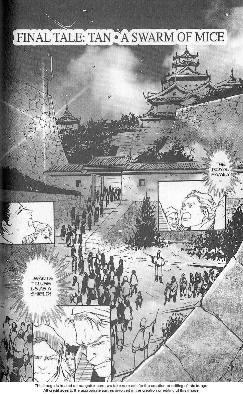 Basara 90 Page 2