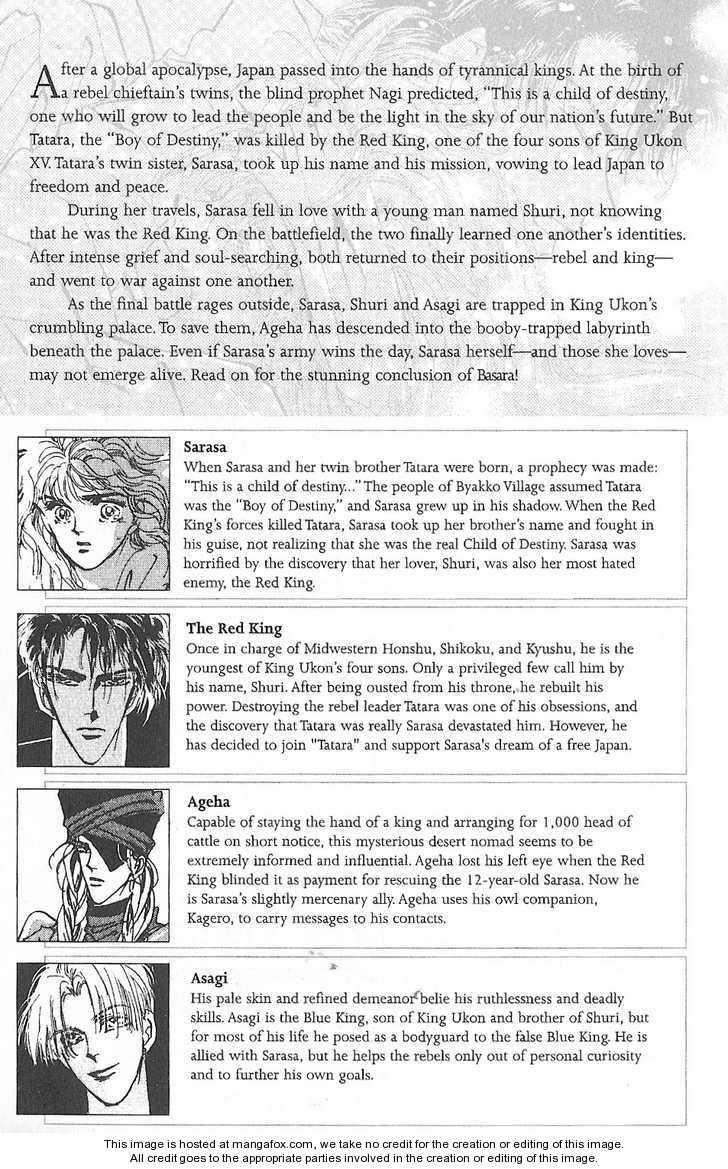 Basara 94 Page 2