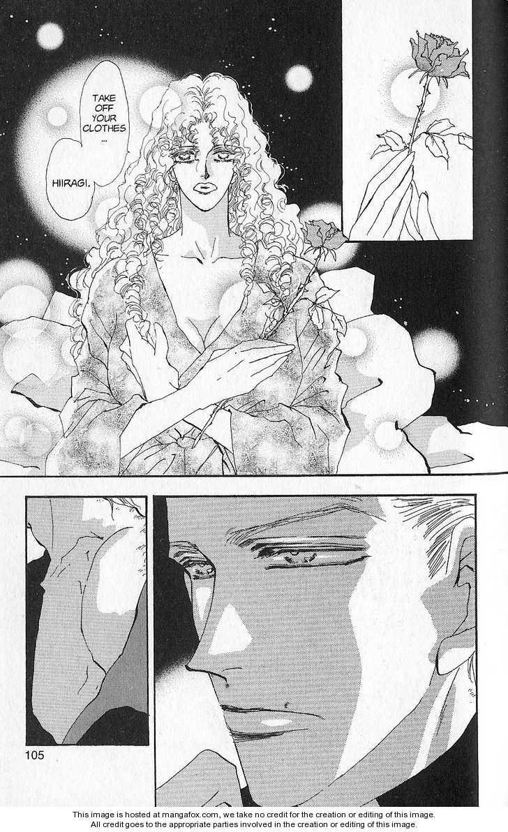 Basara 1 Page 3