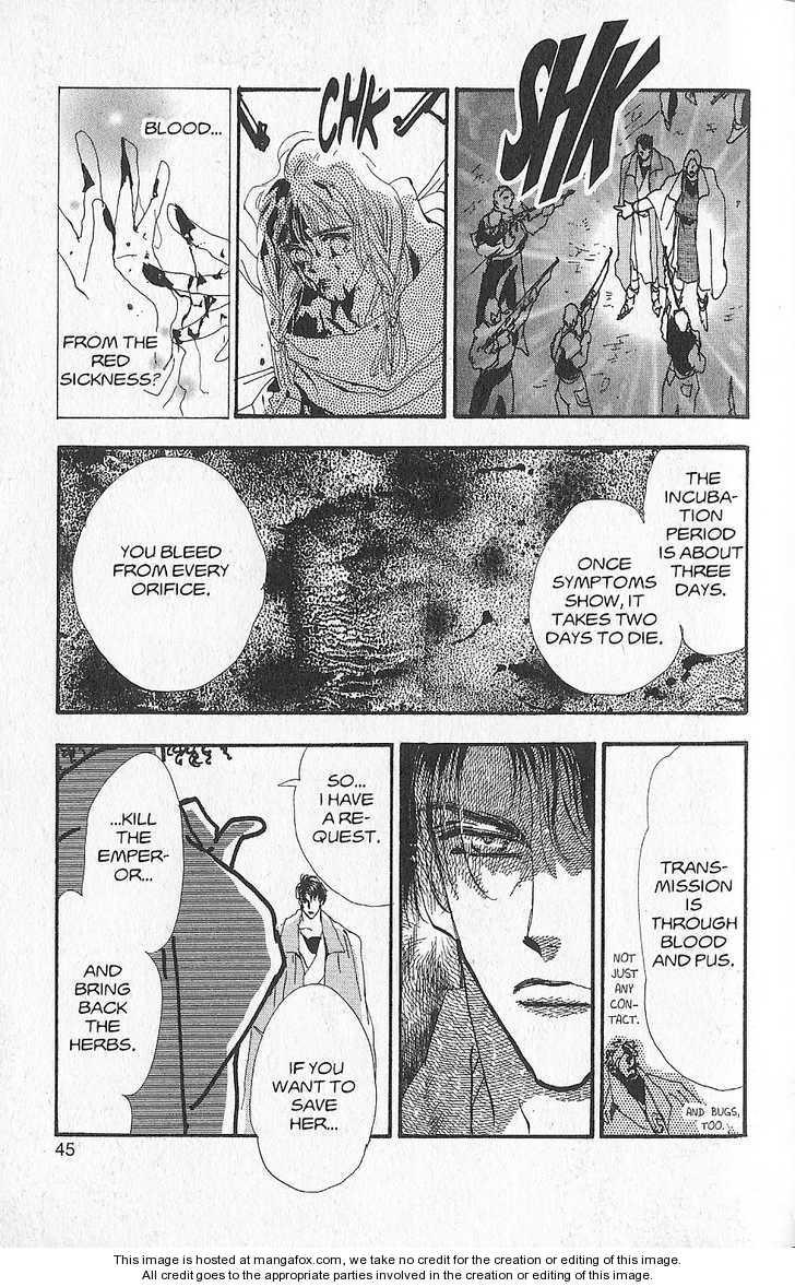 Basara 6.2 Page 3