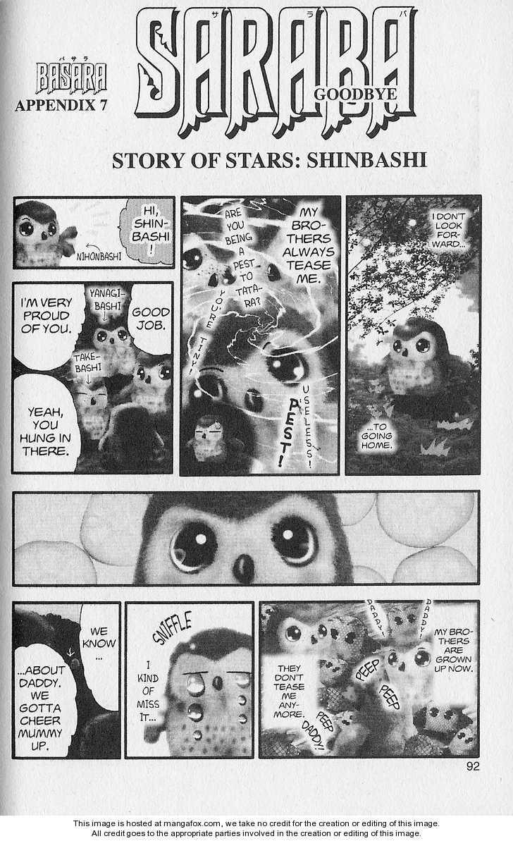 Basara 7 Page 1