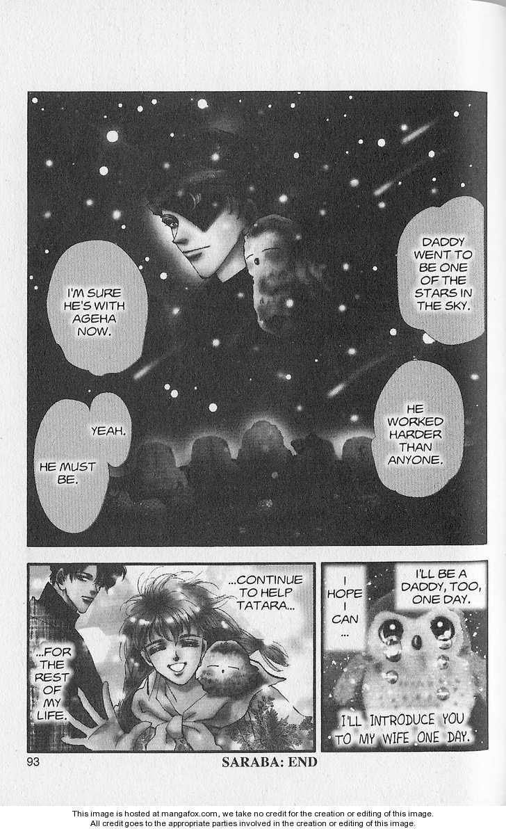 Basara 7 Page 2