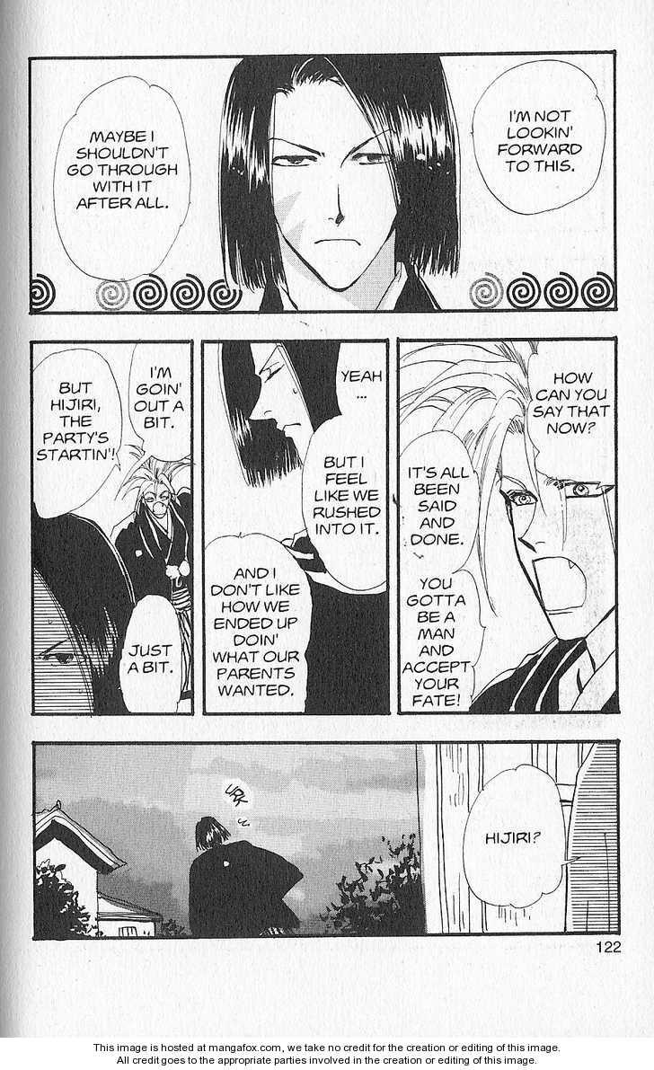 Basara 10 Page 2
