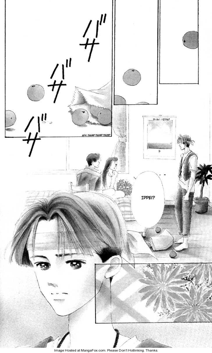 Marine Blue no Kaze ni Dakarete 3 Page 1
