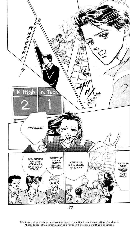 Marine Blue no Kaze ni Dakarete 7 Page 1