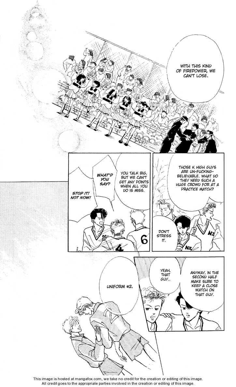 Marine Blue no Kaze ni Dakarete 7 Page 3