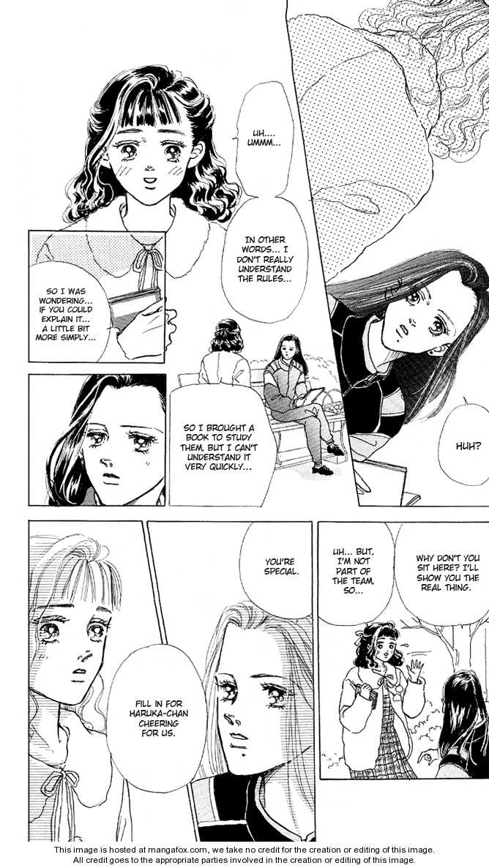 Marine Blue no Kaze ni Dakarete 7 Page 4