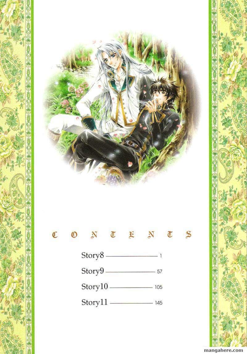 Yasashii Ryuu no Koroshikata 8 Page 3