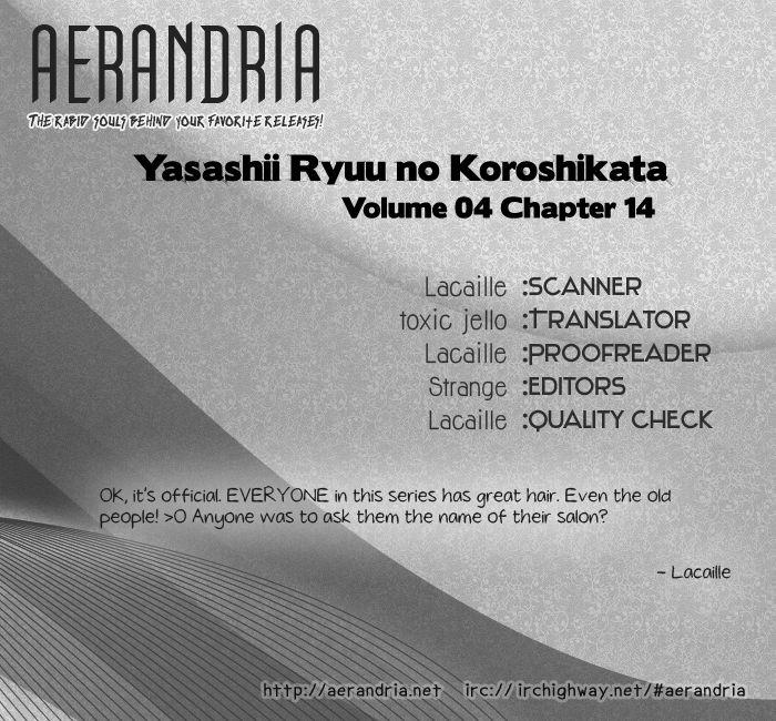 Yasashii Ryuu no Koroshikata 14 Page 2