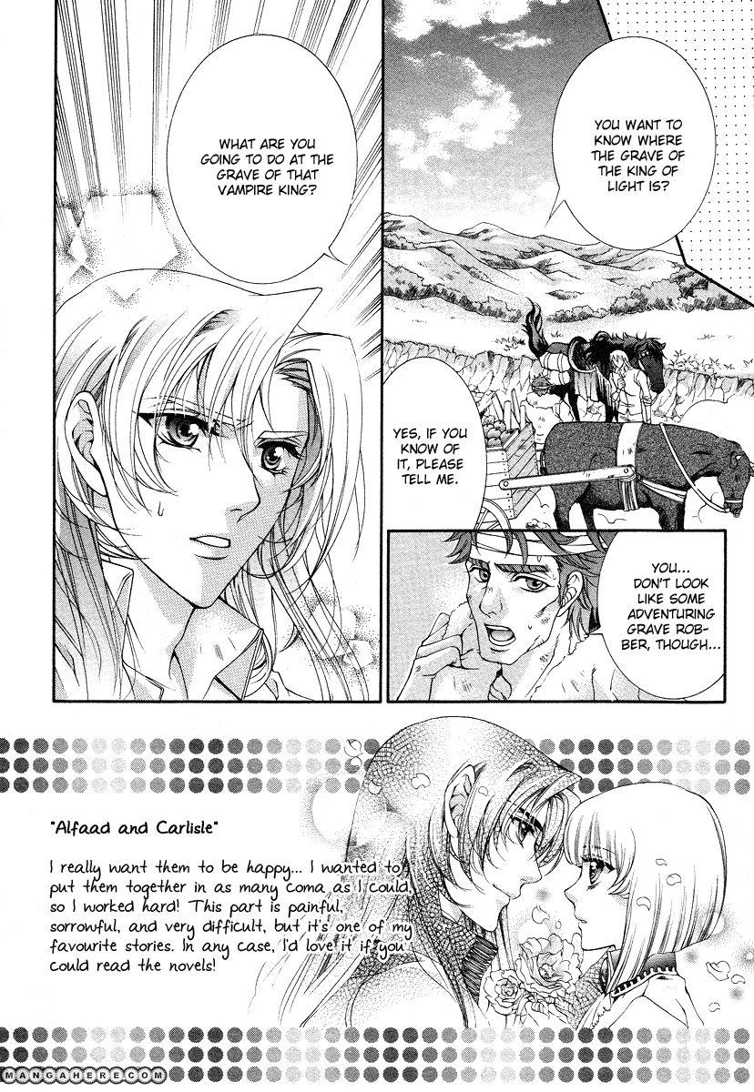Yasashii Ryuu no Koroshikata 14 Page 4