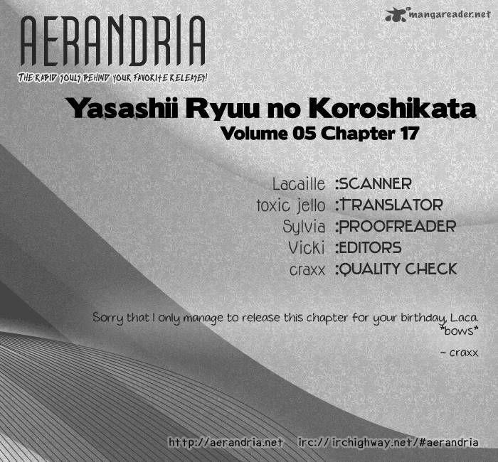 Yasashii Ryuu no Koroshikata 17 Page 2