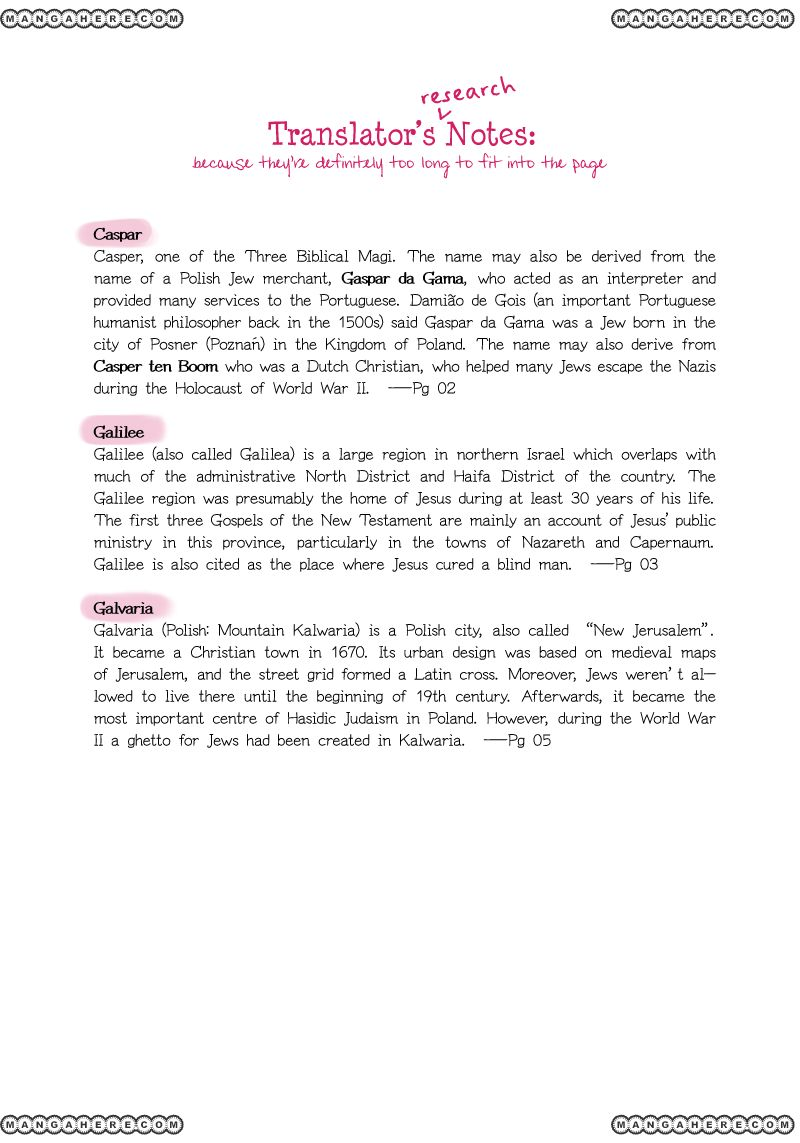 Kimi no Subete 2 Page 3