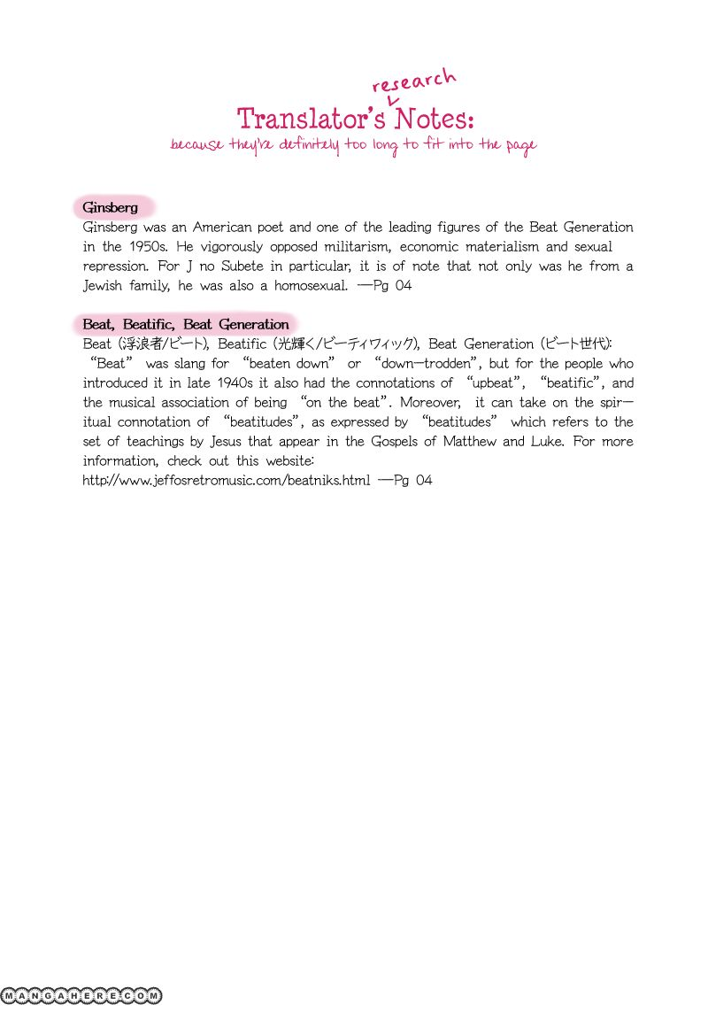 Kimi no Subete 7 Page 3
