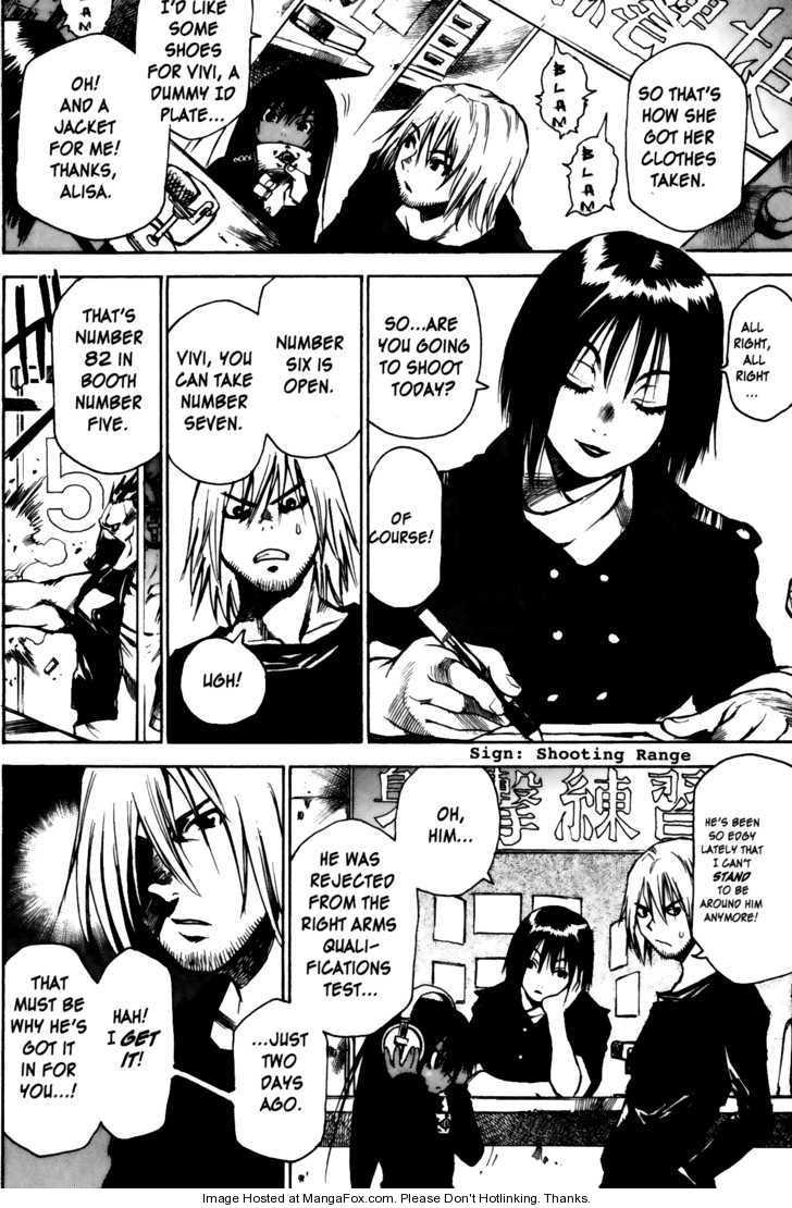 Kamiyadori 2 Page 1