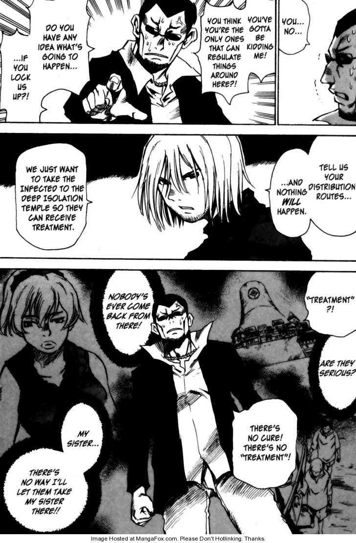 Kamiyadori 5 Page 2