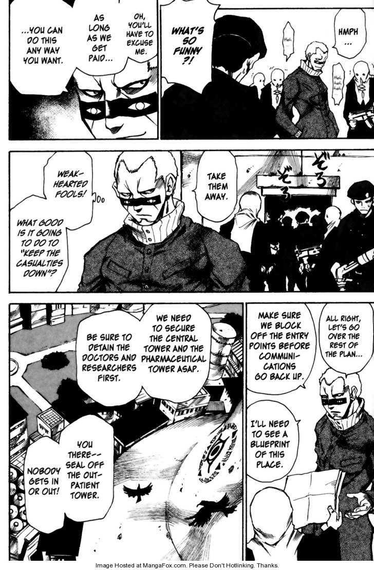 Kamiyadori 7 Page 1