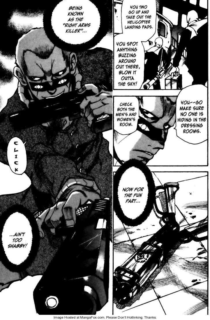 Kamiyadori 7 Page 2