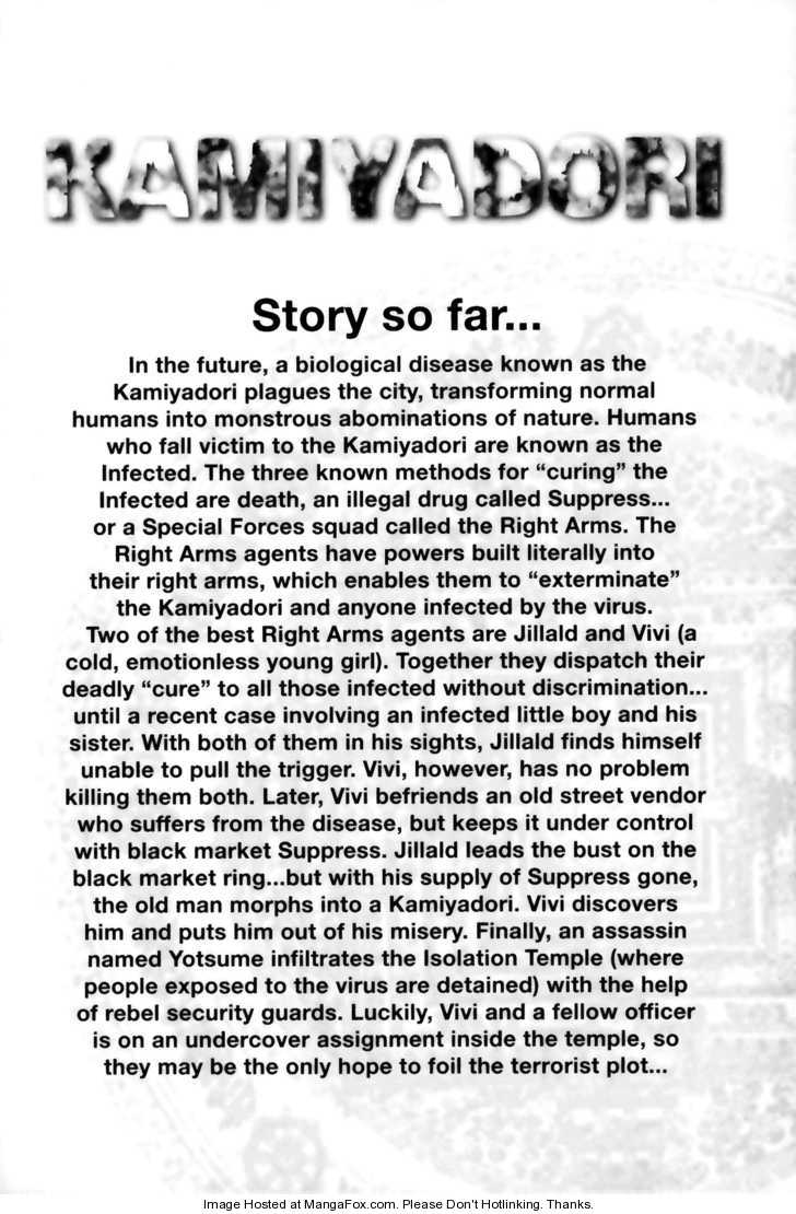 Kamiyadori 1 Page 3