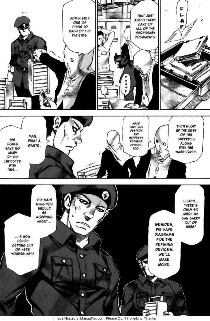 Kamiyadori 2 Page 2