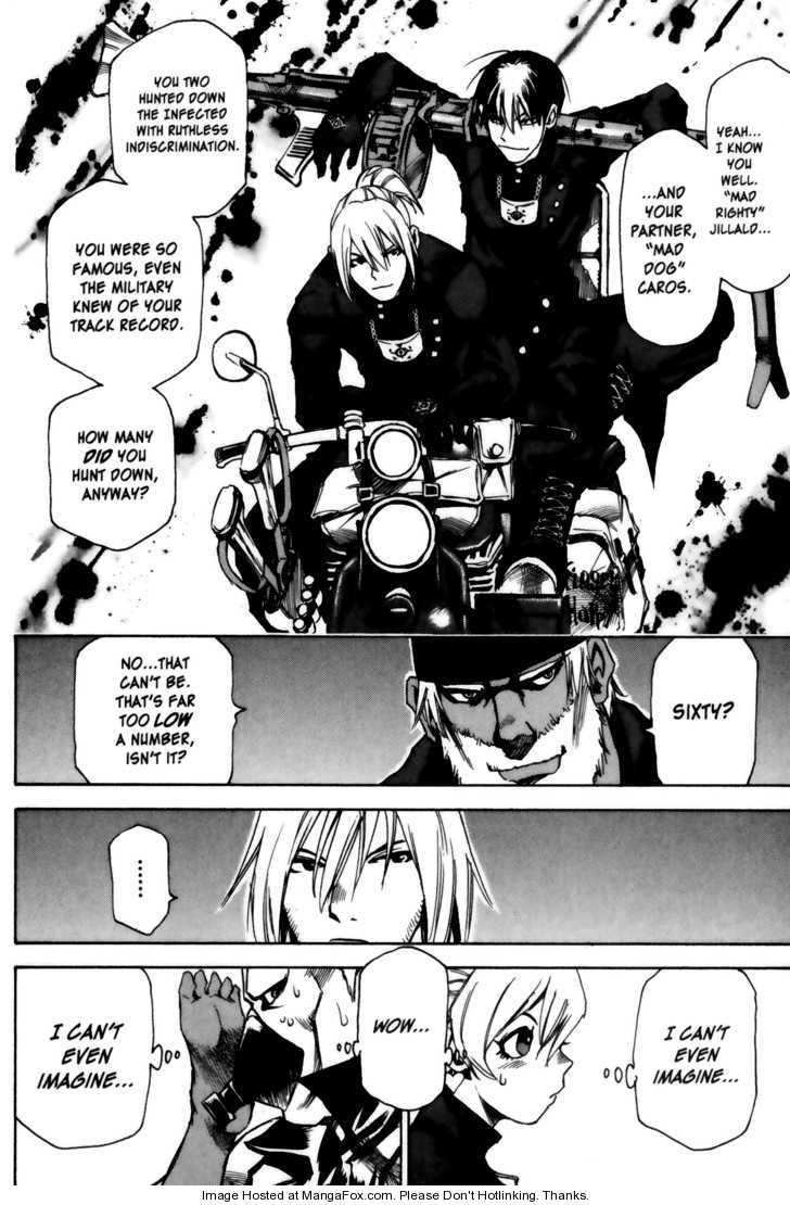 Kamiyadori 3 Page 2