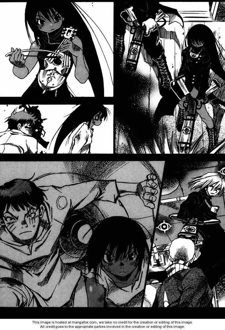 Kamiyadori 0.3 Page 1