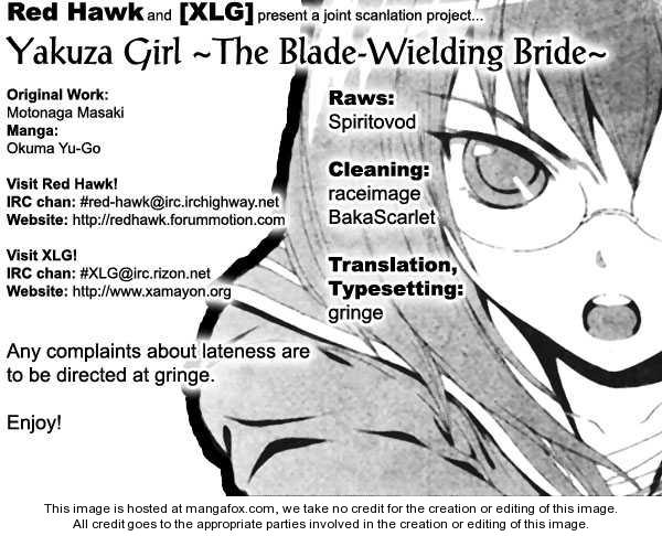 Yakuza Girl 9 Page 1