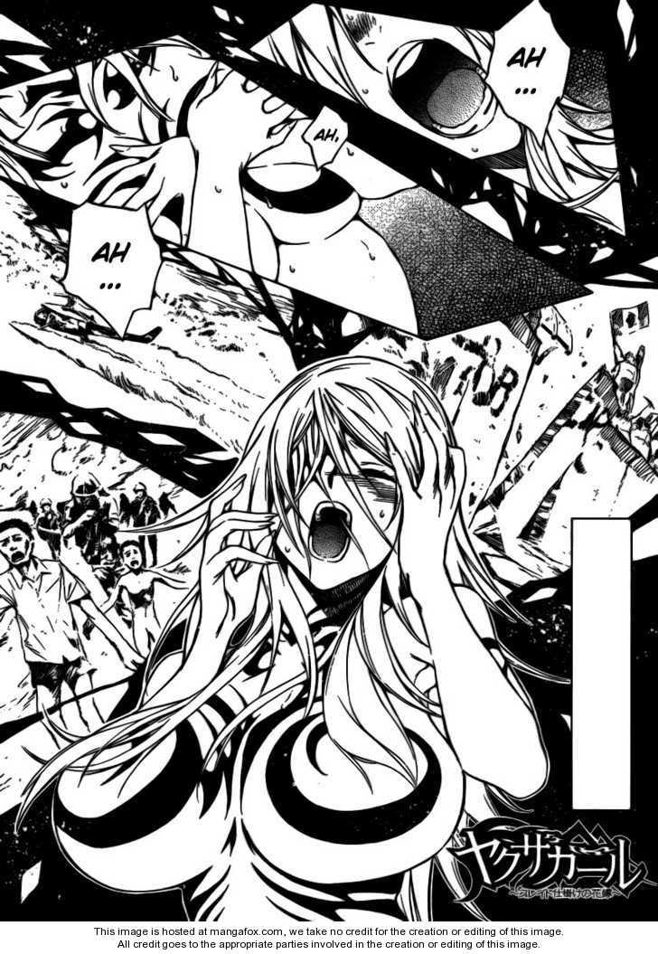 Yakuza Girl 9 Page 2