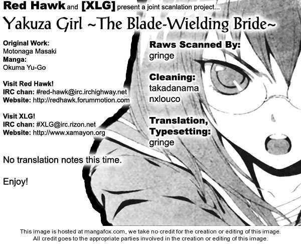 Yakuza Girl 10 Page 1