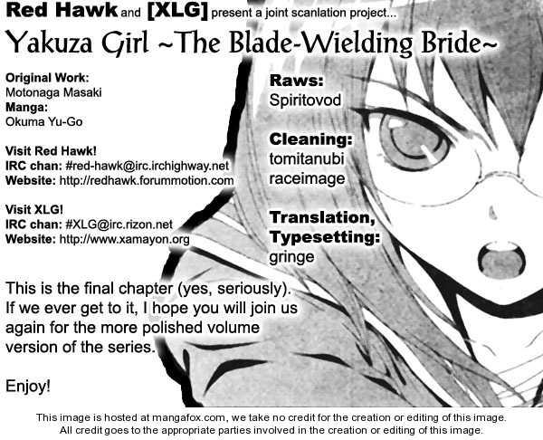 Yakuza Girl 11 Page 1