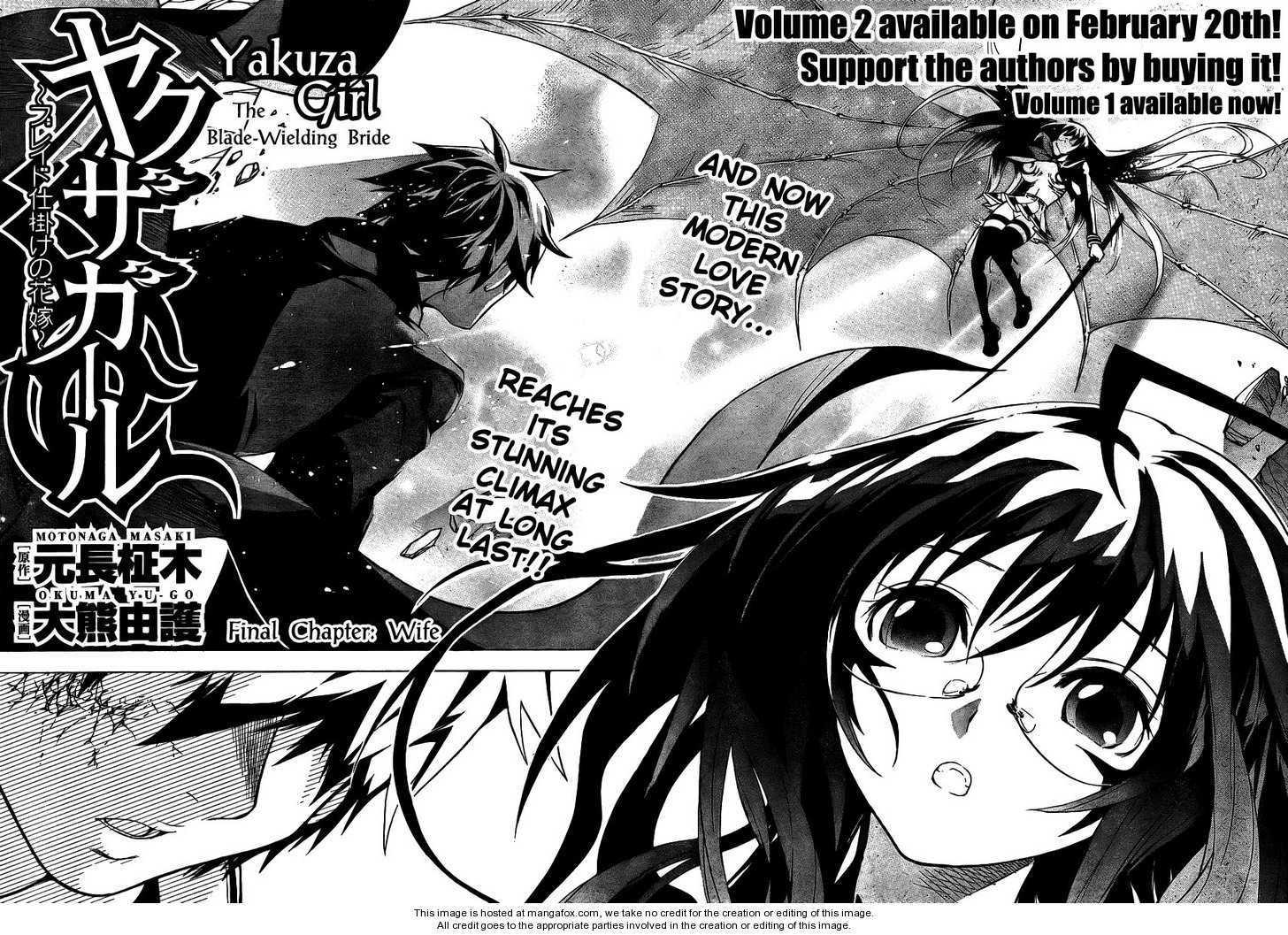 Yakuza Girl 11 Page 3