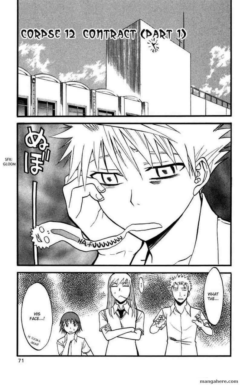 Shikabane Hime 12 Page 1