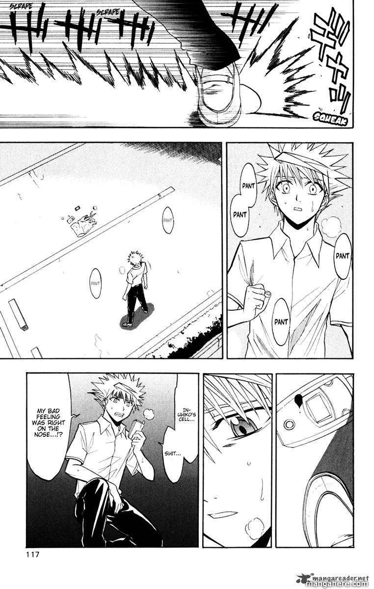 Shikabane Hime 18 Page 1