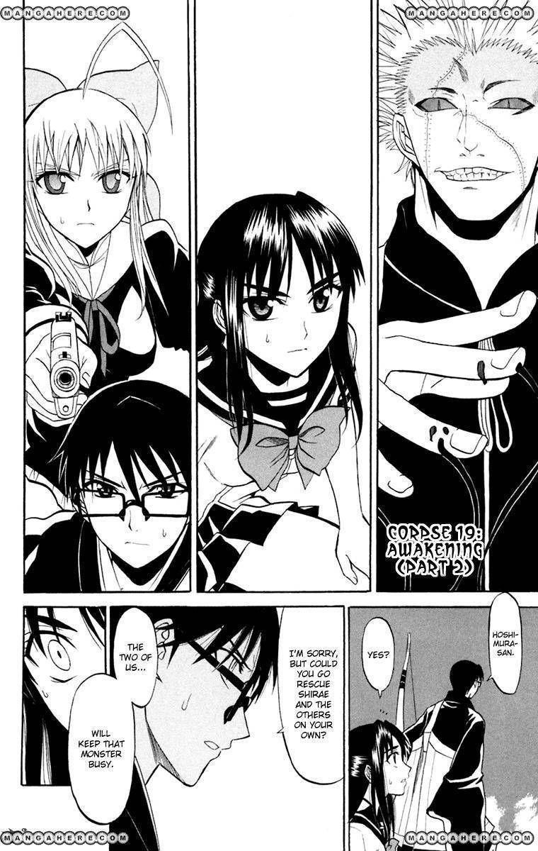 Shikabane Hime 19 Page 2