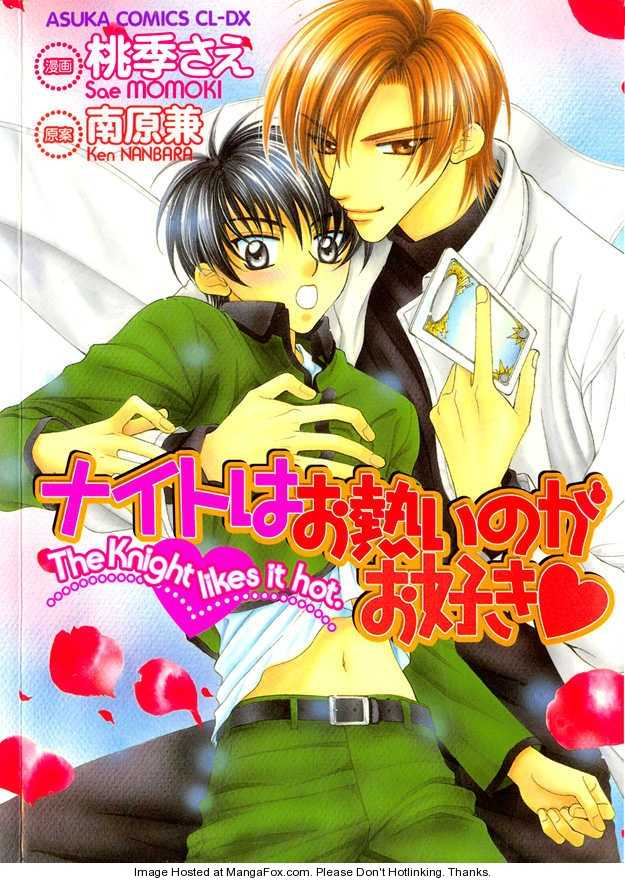 Knight wa Oatsui no ga Osuki 1 Page 2