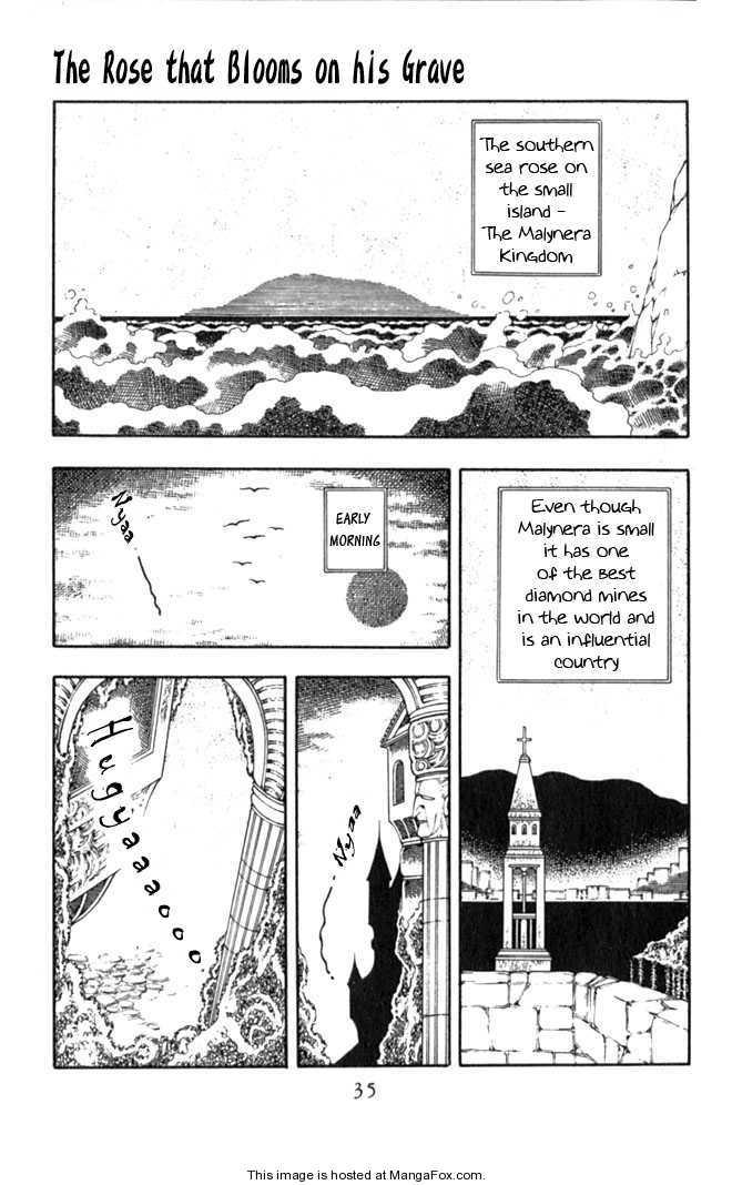 Patalliro! 2 Page 1