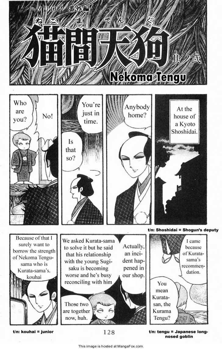 Patalliro! 5.5 Page 2