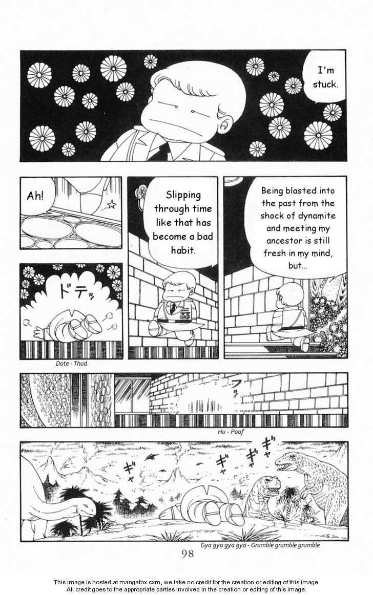 Patalliro! 18 Page 2