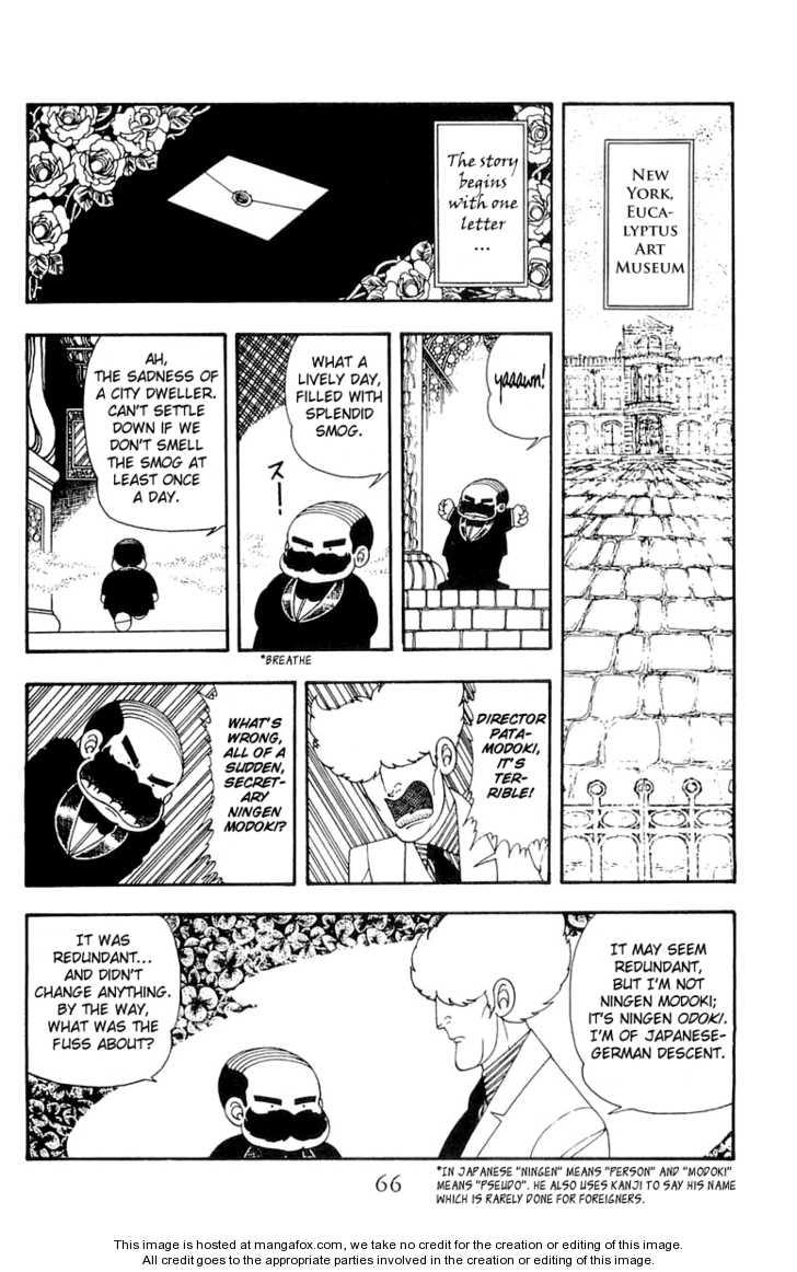 Patalliro! 22 Page 2