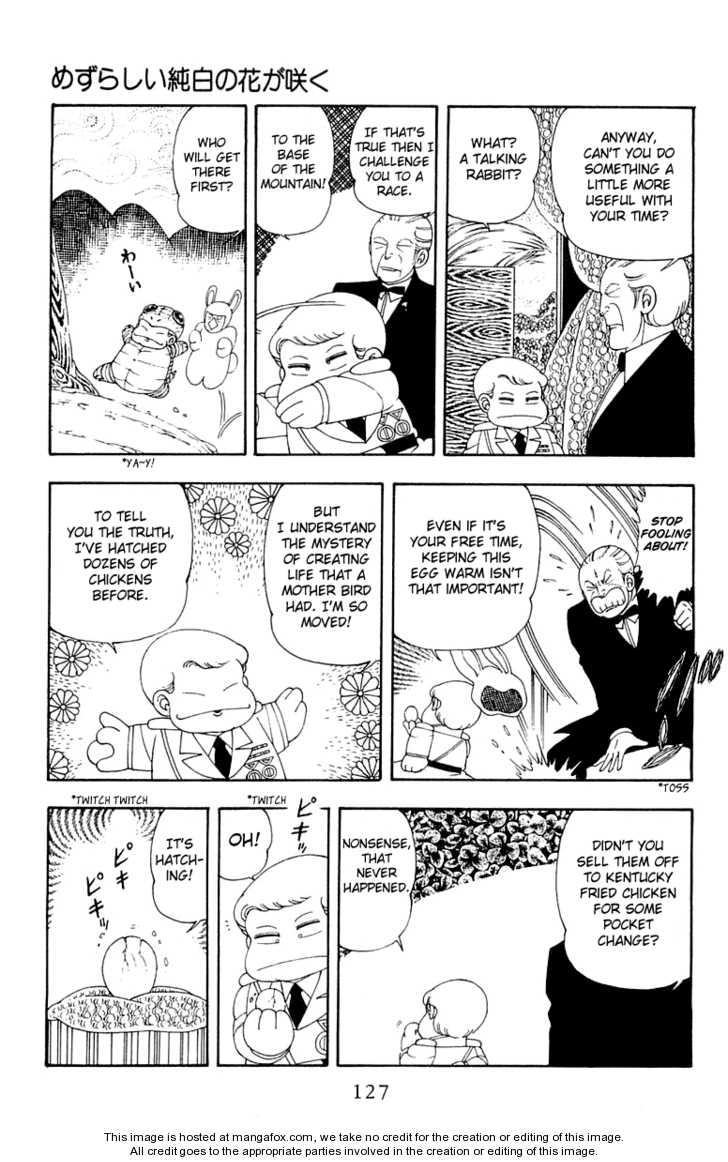 Patalliro! 24 Page 3
