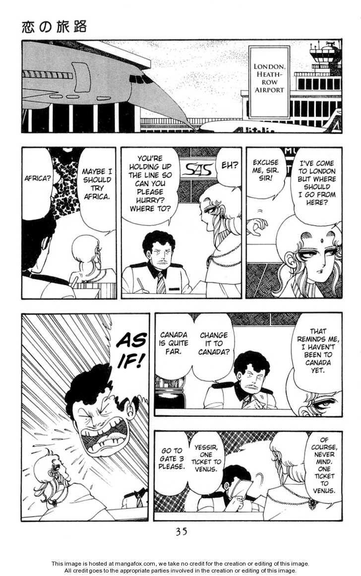 Patalliro! 26 Page 3